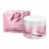 Treasured Rose crema de corp Biotissima®